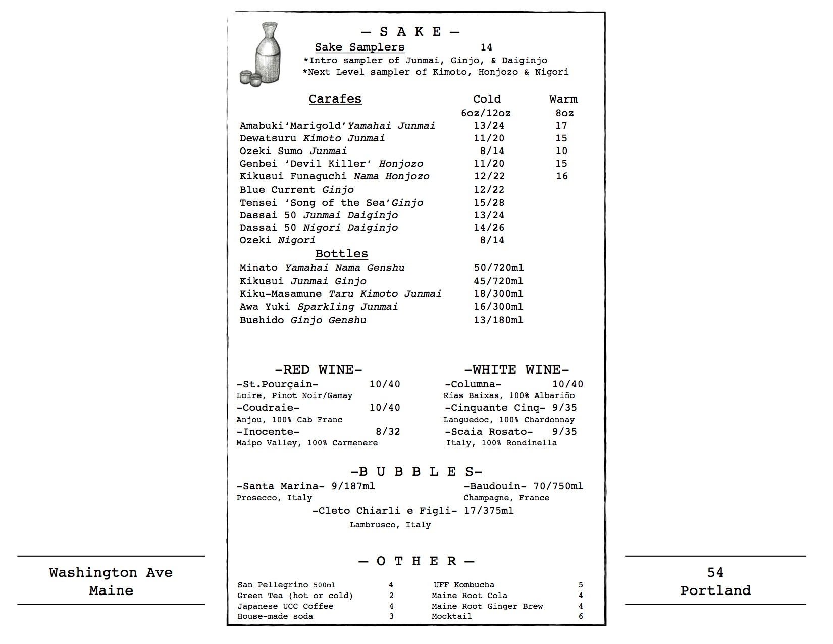 Sake, Wine, Beer List-11:27